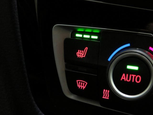 320iツーリング ラグジュアリー LEDヘッドライト 17AW リアPDC オートトランク レザーシート ブラックレザー 純正ナビ リアビューカメラ アクティブ クルーズ コントロール ストップ ゴー レーンチェンジ 認定中古車(21枚目)