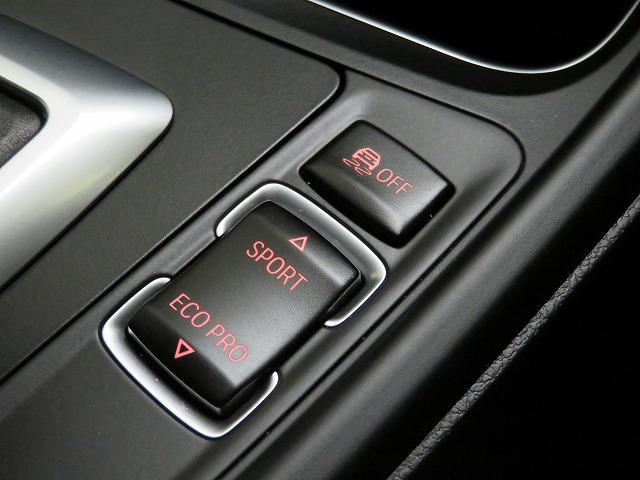 320iツーリング ラグジュアリー LEDヘッドライト 17AW リアPDC オートトランク レザーシート ブラックレザー 純正ナビ リアビューカメラ アクティブ クルーズ コントロール ストップ ゴー レーンチェンジ 認定中古車(24枚目)