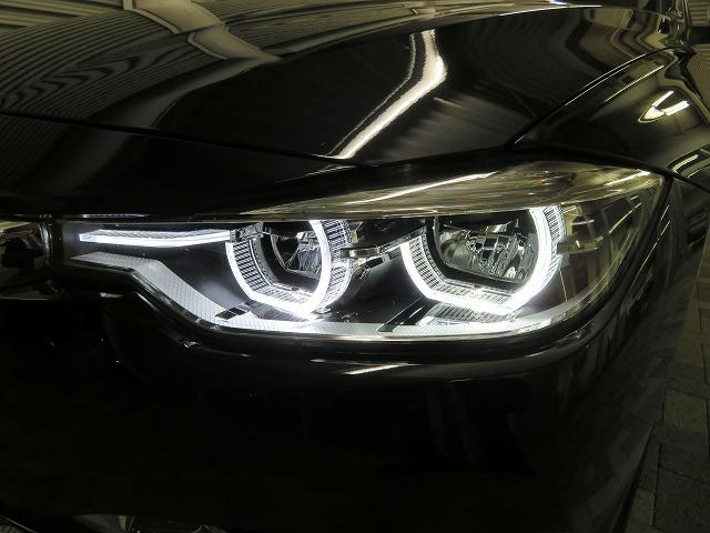 320iツーリング ラグジュアリー LEDヘッドライト 17AW リアPDC オートトランク レザーシート ブラックレザー 純正ナビ リアビューカメラ アクティブ クルーズ コントロール ストップ ゴー レーンチェンジ 認定中古車(37枚目)