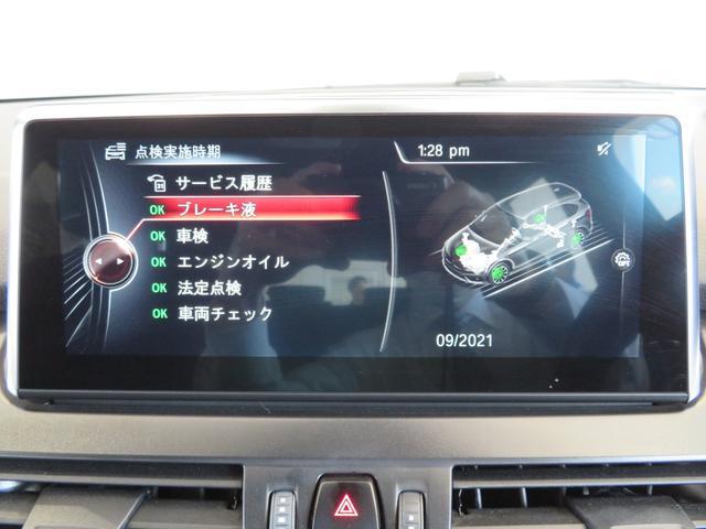 218dアクティブツアラー Mスポーツ MS LEDヘッドライト 17AW パーキングサポートPKG リアPDC 純正ナビ iDriveナビ リアビューカメラ 純正ETC レーン ディパーチャー ウォーニング 認定中古車(10枚目)