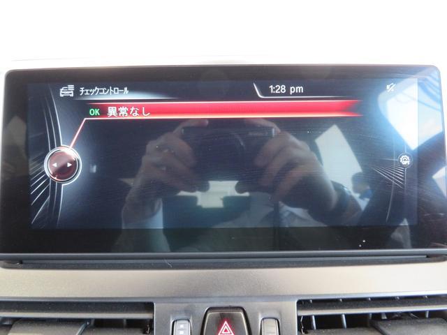 218dアクティブツアラー Mスポーツ MS LEDヘッドライト 17AW パーキングサポートPKG リアPDC 純正ナビ iDriveナビ リアビューカメラ 純正ETC レーン ディパーチャー ウォーニング 認定中古車(11枚目)