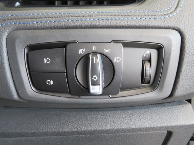 218dアクティブツアラー Mスポーツ MS LEDヘッドライト 17AW パーキングサポートPKG リアPDC 純正ナビ iDriveナビ リアビューカメラ 純正ETC レーン ディパーチャー ウォーニング 認定中古車(12枚目)