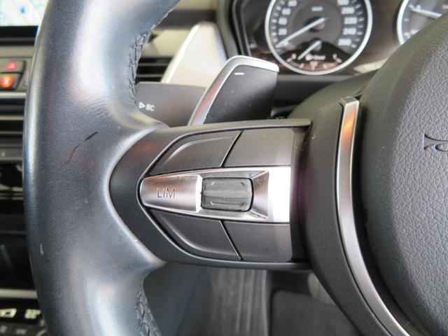 218dアクティブツアラー Mスポーツ MS LEDヘッドライト 17AW パーキングサポートPKG リアPDC 純正ナビ iDriveナビ リアビューカメラ 純正ETC レーン ディパーチャー ウォーニング 認定中古車(14枚目)