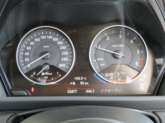 218dアクティブツアラー Mスポーツ MS LEDヘッドライト 17AW パーキングサポートPKG リアPDC 純正ナビ iDriveナビ リアビューカメラ 純正ETC レーン ディパーチャー ウォーニング 認定中古車(15枚目)