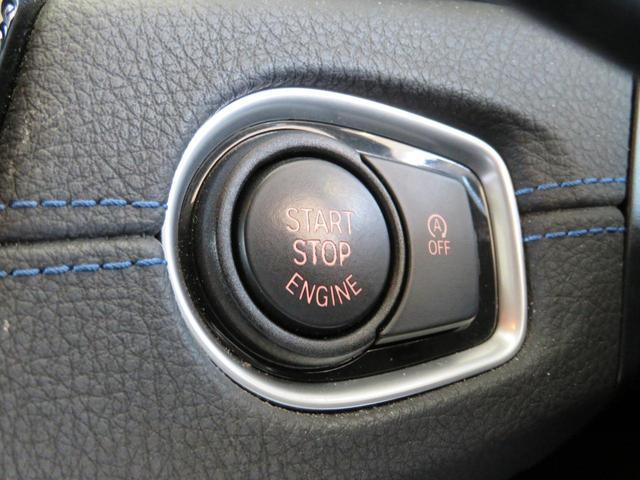 218dアクティブツアラー Mスポーツ MS LEDヘッドライト 17AW パーキングサポートPKG リアPDC 純正ナビ iDriveナビ リアビューカメラ 純正ETC レーン ディパーチャー ウォーニング 認定中古車(16枚目)