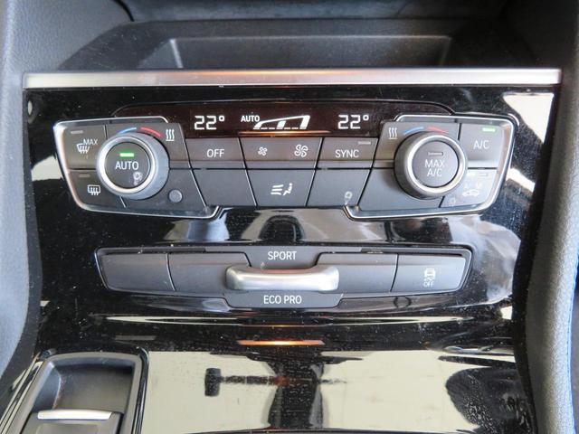 218dアクティブツアラー Mスポーツ MS LEDヘッドライト 17AW パーキングサポートPKG リアPDC 純正ナビ iDriveナビ リアビューカメラ 純正ETC レーン ディパーチャー ウォーニング 認定中古車(17枚目)