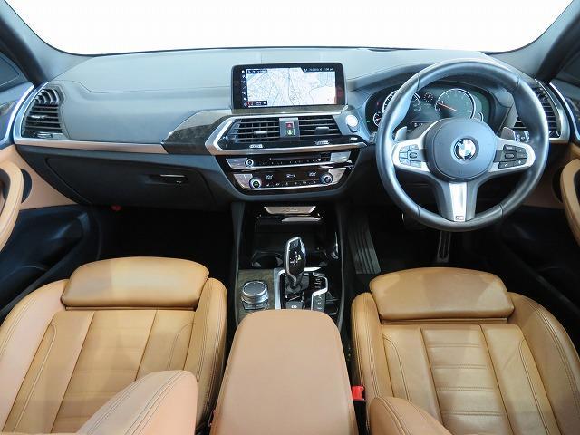 xDrive 20i Mスポーツ HiLine LEDヘッドライト 19AW PDC オーオトランク コンフォートアクセス  純正ナビ iDriveナビ トップ リアビューカメラ HUD Aクルコン レーンチェンジ 認定中古車(3枚目)