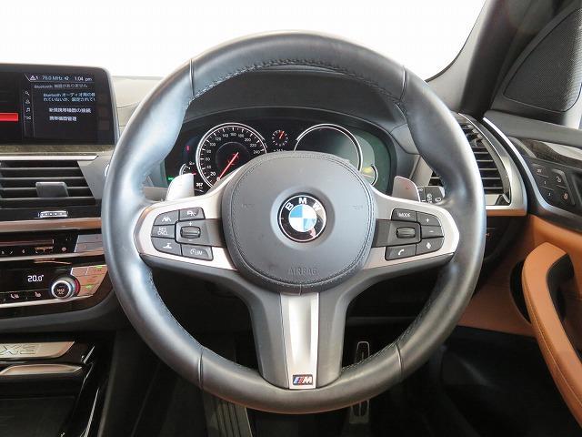 xDrive 20i Mスポーツ HiLine LEDヘッドライト 19AW PDC オーオトランク コンフォートアクセス  純正ナビ iDriveナビ トップ リアビューカメラ HUD Aクルコン レーンチェンジ 認定中古車(4枚目)