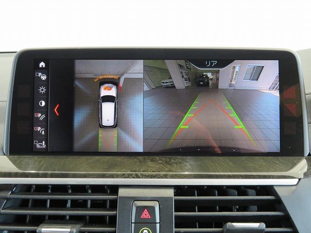 xDrive 20i Mスポーツ HiLine LEDヘッドライト 19AW PDC オーオトランク コンフォートアクセス  純正ナビ iDriveナビ トップ リアビューカメラ HUD Aクルコン レーンチェンジ 認定中古車(8枚目)