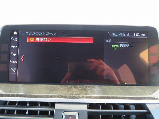 xDrive 20i Mスポーツ HiLine LEDヘッドライト 19AW PDC オーオトランク コンフォートアクセス  純正ナビ iDriveナビ トップ リアビューカメラ HUD Aクルコン レーンチェンジ 認定中古車(9枚目)
