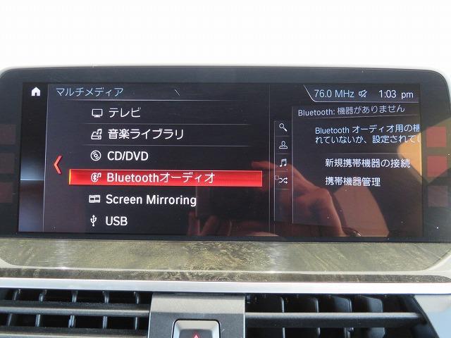 xDrive 20i Mスポーツ HiLine LEDヘッドライト 19AW PDC オーオトランク コンフォートアクセス  純正ナビ iDriveナビ トップ リアビューカメラ HUD Aクルコン レーンチェンジ 認定中古車(11枚目)