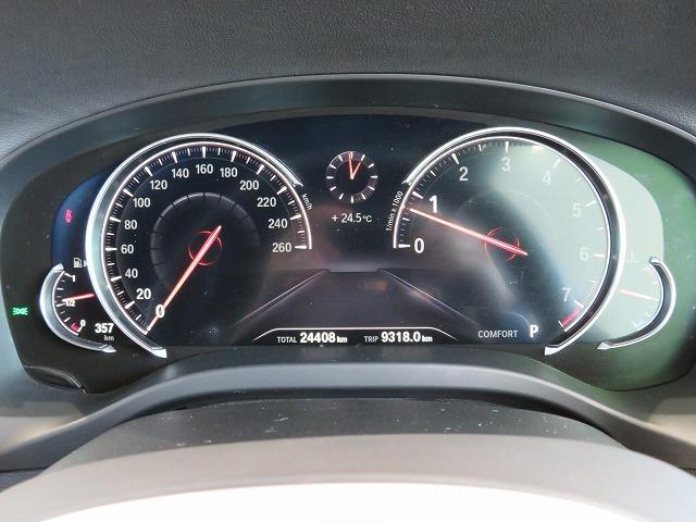 xDrive 20i Mスポーツ HiLine LEDヘッドライト 19AW PDC オーオトランク コンフォートアクセス  純正ナビ iDriveナビ トップ リアビューカメラ HUD Aクルコン レーンチェンジ 認定中古車(17枚目)