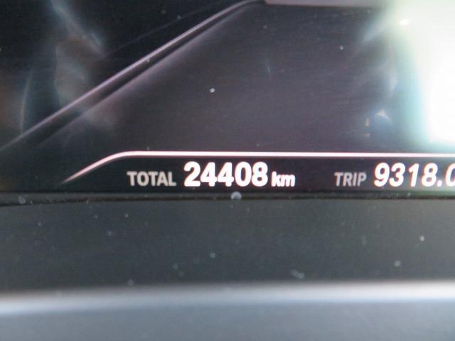 xDrive 20i Mスポーツ HiLine LEDヘッドライト 19AW PDC オーオトランク コンフォートアクセス  純正ナビ iDriveナビ トップ リアビューカメラ HUD Aクルコン レーンチェンジ 認定中古車(18枚目)