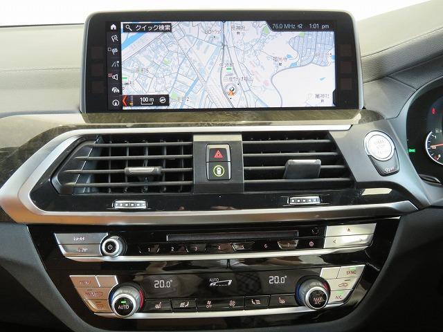 xDrive 20i Mスポーツ HiLine LEDヘッドライト 19AW PDC オーオトランク コンフォートアクセス  純正ナビ iDriveナビ トップ リアビューカメラ HUD Aクルコン レーンチェンジ 認定中古車(20枚目)