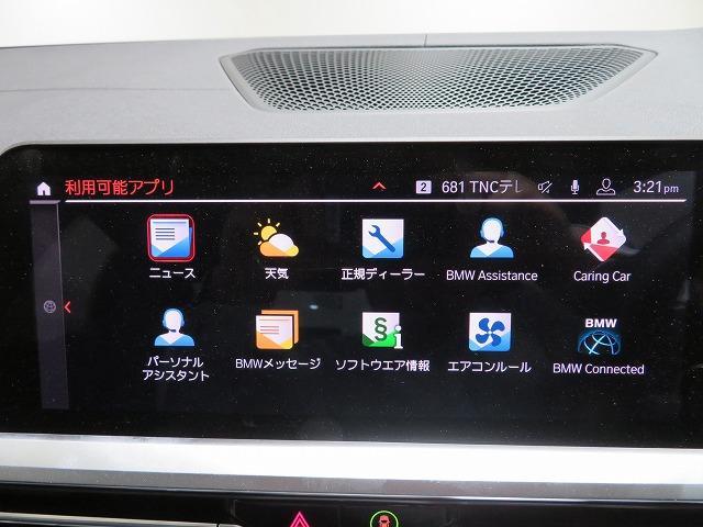 M340i xDrive レーザーライト 19AW PDC 黒革 パーキングアシストプラス 純正ナビ iDriveナビ 地デジ フルセグ HUD 純正ETC アクティブ クルーズ コントロール レーンチェンジ 認定中古車(7枚目)