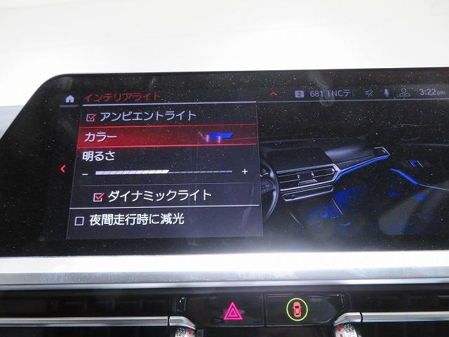 M340i xDrive レーザーライト 19AW PDC 黒革 パーキングアシストプラス 純正ナビ iDriveナビ 地デジ フルセグ HUD 純正ETC アクティブ クルーズ コントロール レーンチェンジ 認定中古車(8枚目)