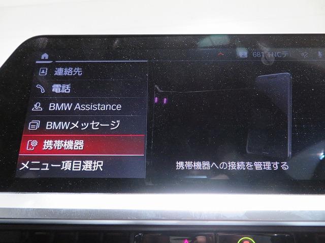 M340i xDrive レーザーライト 19AW PDC 黒革 パーキングアシストプラス 純正ナビ iDriveナビ 地デジ フルセグ HUD 純正ETC アクティブ クルーズ コントロール レーンチェンジ 認定中古車(9枚目)