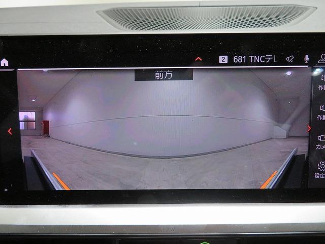 M340i xDrive レーザーライト 19AW PDC 黒革 パーキングアシストプラス 純正ナビ iDriveナビ 地デジ フルセグ HUD 純正ETC アクティブ クルーズ コントロール レーンチェンジ 認定中古車(12枚目)