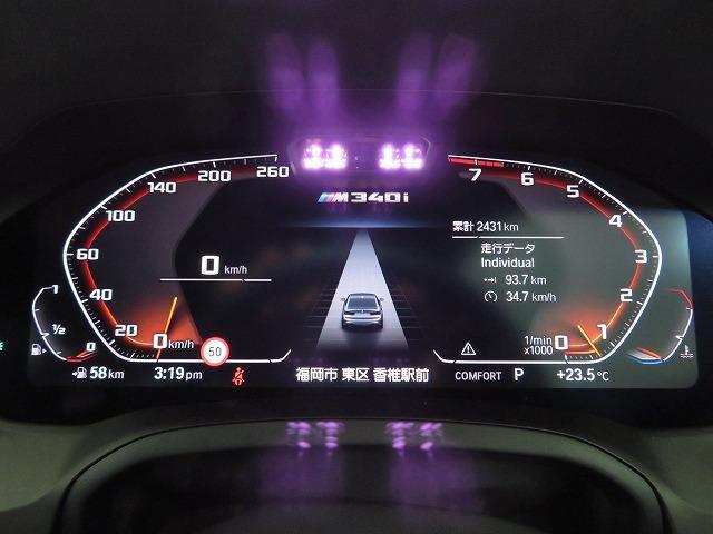M340i xDrive レーザーライト 19AW PDC 黒革 パーキングアシストプラス 純正ナビ iDriveナビ 地デジ フルセグ HUD 純正ETC アクティブ クルーズ コントロール レーンチェンジ 認定中古車(13枚目)