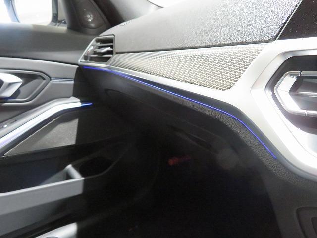 M340i xDrive レーザーライト 19AW PDC 黒革 パーキングアシストプラス 純正ナビ iDriveナビ 地デジ フルセグ HUD 純正ETC アクティブ クルーズ コントロール レーンチェンジ 認定中古車(21枚目)