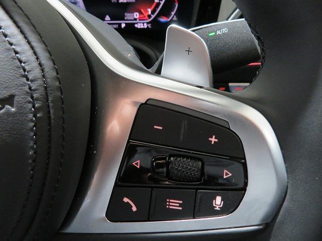 M340i xDrive レーザーライト 19AW PDC 黒革 パーキングアシストプラス 純正ナビ iDriveナビ 地デジ フルセグ HUD 純正ETC アクティブ クルーズ コントロール レーンチェンジ 認定中古車(24枚目)