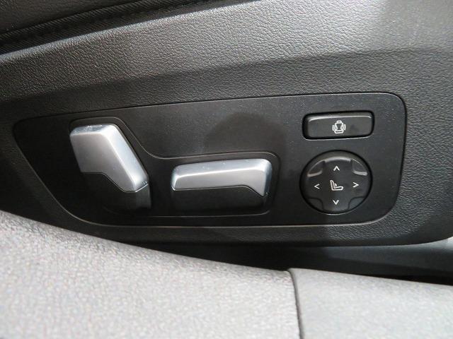 M340i xDrive レーザーライト 19AW PDC 黒革 パーキングアシストプラス 純正ナビ iDriveナビ 地デジ フルセグ HUD 純正ETC アクティブ クルーズ コントロール レーンチェンジ 認定中古車(25枚目)