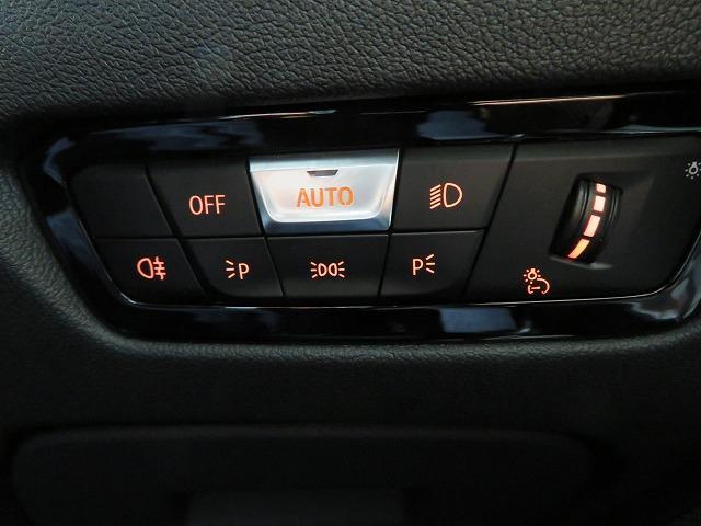 M340i xDrive レーザーライト 19AW PDC 黒革 パーキングアシストプラス 純正ナビ iDriveナビ 地デジ フルセグ HUD 純正ETC アクティブ クルーズ コントロール レーンチェンジ 認定中古車(26枚目)