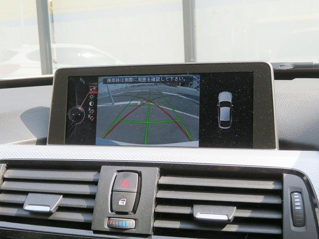 320iグランツーリスモ Mスポーツ キセノン 18AW リアPDC オートトランク コンフォートアクセス 純正ナビ iDriveナビ リアビューカメラ 純正ETC アクティブクルーズ コントロール ストップ ゴー 車線逸脱 認定中古車(11枚目)