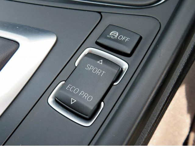 320iグランツーリスモ Mスポーツ キセノン 18AW リアPDC オートトランク コンフォートアクセス 純正ナビ iDriveナビ リアビューカメラ 純正ETC アクティブクルーズ コントロール ストップ ゴー 車線逸脱 認定中古車(18枚目)