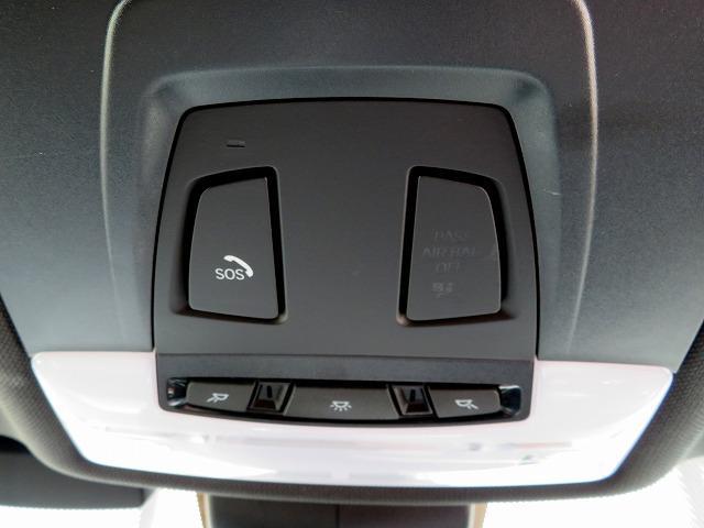 320iグランツーリスモ Mスポーツ キセノン 18AW リアPDC オートトランク コンフォートアクセス 純正ナビ iDriveナビ リアビューカメラ 純正ETC アクティブクルーズ コントロール ストップ ゴー 車線逸脱 認定中古車(25枚目)