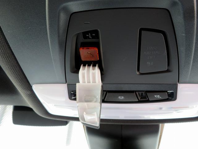 320iグランツーリスモ Mスポーツ キセノン 18AW リアPDC オートトランク コンフォートアクセス 純正ナビ iDriveナビ リアビューカメラ 純正ETC アクティブクルーズ コントロール ストップ ゴー 車線逸脱 認定中古車(26枚目)