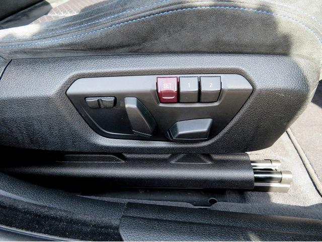 320iグランツーリスモ Mスポーツ キセノン 18AW リアPDC オートトランク コンフォートアクセス 純正ナビ iDriveナビ リアビューカメラ 純正ETC アクティブクルーズ コントロール ストップ ゴー 車線逸脱 認定中古車(28枚目)