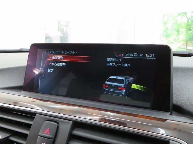 318i ラグジュアリー LEDライト 17AW リアPDC コンフォートアクセス レザーシート iDriveナビ リアビューカメラ 純正ETC レーンチェンジ&ディパーチャーウォーニング クルーズコントロール 認定中古車(8枚目)