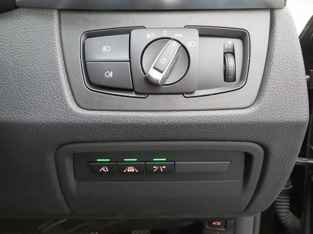 318i ラグジュアリー LEDライト 17AW リアPDC コンフォートアクセス レザーシート iDriveナビ リアビューカメラ 純正ETC レーンチェンジ&ディパーチャーウォーニング クルーズコントロール 認定中古車(14枚目)