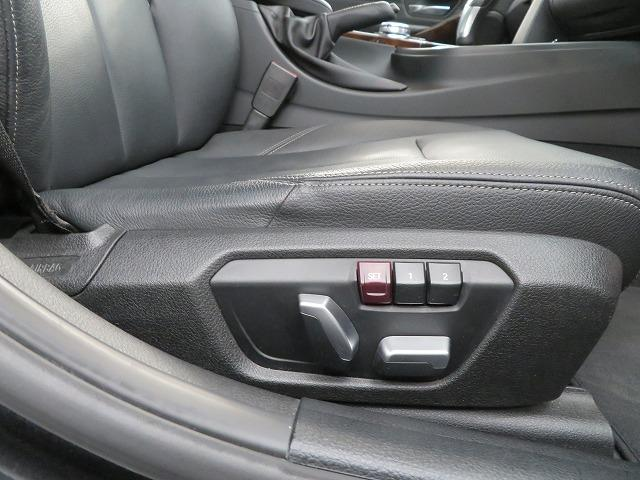 318i ラグジュアリー LEDライト 17AW リアPDC コンフォートアクセス レザーシート iDriveナビ リアビューカメラ 純正ETC レーンチェンジ&ディパーチャーウォーニング クルーズコントロール 認定中古車(21枚目)