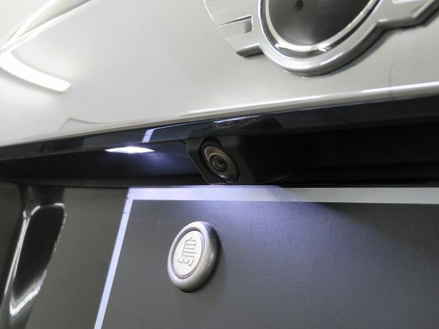 クーパーD クロスオーバー LEDライト 17AW PDC ホワイトルーフ オートトランク コンフォートアクセス マルチファンクション 純正ナビ Bカメラ 純正ETC アクティブクルーズコントロール ストップ&ゴー 認定中古車(16枚目)