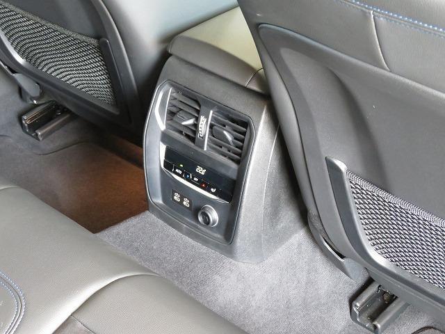 320i Mスポーツ コンフォートPKG 18AW オートトランク ヘッドアップディスプレイ アクティブクルーズコントロール ストップ&ゴー レーンチェンジ&ディパーチャーウォーニング ジェスチャーコントロール 認定中古車(8枚目)