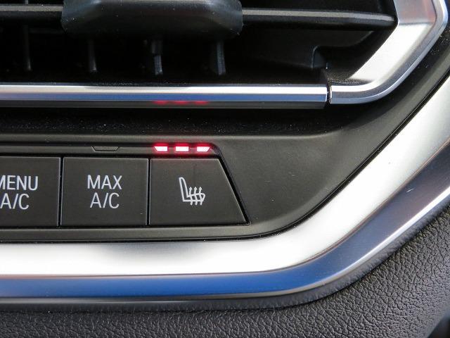320i Mスポーツ コンフォートPKG 18AW オートトランク ヘッドアップディスプレイ アクティブクルーズコントロール ストップ&ゴー レーンチェンジ&ディパーチャーウォーニング ジェスチャーコントロール 認定中古車(14枚目)