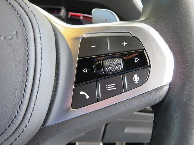 320i Mスポーツ コンフォートPKG 18AW オートトランク ヘッドアップディスプレイ アクティブクルーズコントロール ストップ&ゴー レーンチェンジ&ディパーチャーウォーニング ジェスチャーコントロール 認定中古車(16枚目)