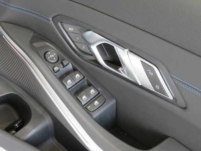 320i Mスポーツ コンフォートPKG 18AW オートトランク ヘッドアップディスプレイ アクティブクルーズコントロール ストップ&ゴー レーンチェンジ&ディパーチャーウォーニング ジェスチャーコントロール 認定中古車(20枚目)