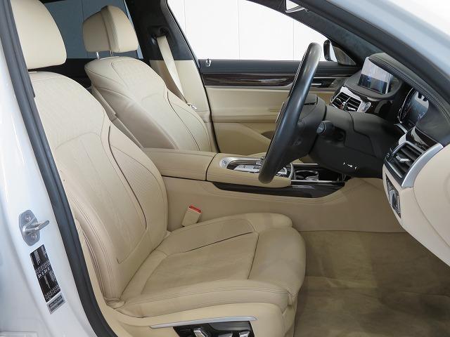 750i Excellence エクセレンス B&Wダイヤモンドサラウンドサウンドシステム ベージュレザー 20AW PDC ソフトクローズドア フルセグヘッドアップディスプレイ アクティブクルーズコントロール 認定中古車(5枚目)