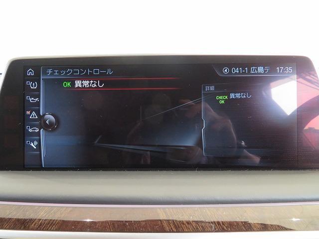 750i Excellence エクセレンス B&Wダイヤモンドサラウンドサウンドシステム ベージュレザー 20AW PDC ソフトクローズドア フルセグヘッドアップディスプレイ アクティブクルーズコントロール 認定中古車(7枚目)