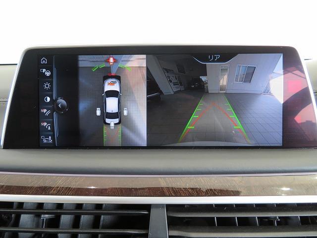 750i Excellence エクセレンス B&Wダイヤモンドサラウンドサウンドシステム ベージュレザー 20AW PDC ソフトクローズドア フルセグヘッドアップディスプレイ アクティブクルーズコントロール 認定中古車(8枚目)