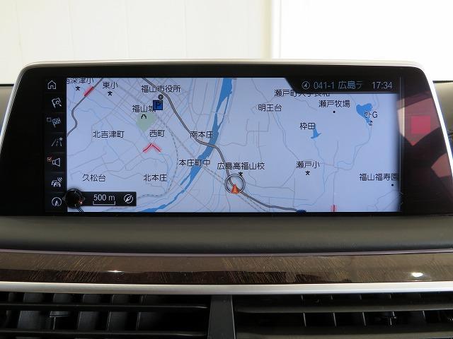 750i Excellence エクセレンス B&Wダイヤモンドサラウンドサウンドシステム ベージュレザー 20AW PDC ソフトクローズドア フルセグヘッドアップディスプレイ アクティブクルーズコントロール 認定中古車(9枚目)