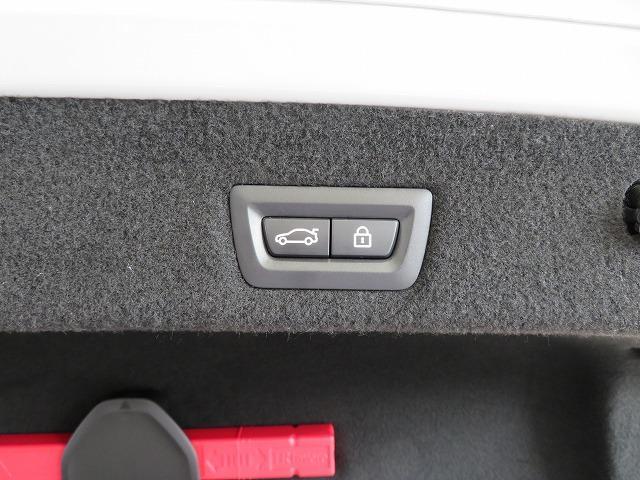 750i Excellence エクセレンス B&Wダイヤモンドサラウンドサウンドシステム ベージュレザー 20AW PDC ソフトクローズドア フルセグヘッドアップディスプレイ アクティブクルーズコントロール 認定中古車(12枚目)