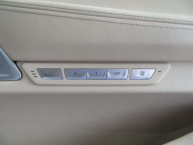 750i Excellence エクセレンス B&Wダイヤモンドサラウンドサウンドシステム ベージュレザー 20AW PDC ソフトクローズドア フルセグヘッドアップディスプレイ アクティブクルーズコントロール 認定中古車(13枚目)