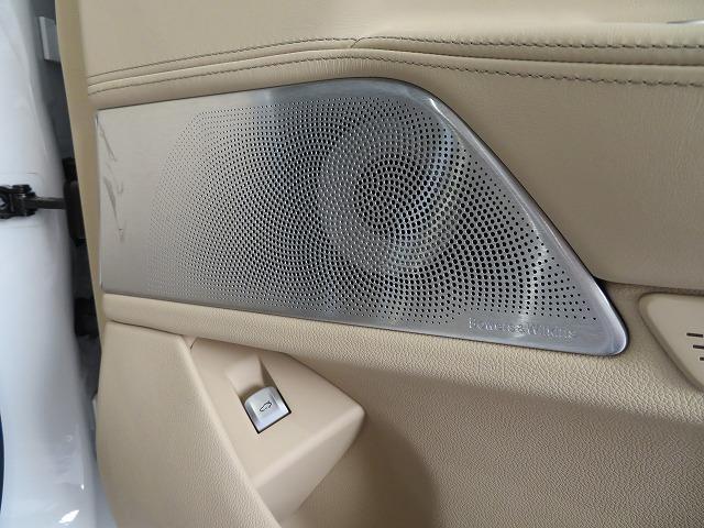 750i Excellence エクセレンス B&Wダイヤモンドサラウンドサウンドシステム ベージュレザー 20AW PDC ソフトクローズドア フルセグヘッドアップディスプレイ アクティブクルーズコントロール 認定中古車(14枚目)