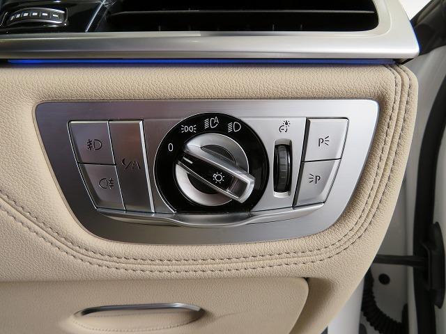 750i Excellence エクセレンス B&Wダイヤモンドサラウンドサウンドシステム ベージュレザー 20AW PDC ソフトクローズドア フルセグヘッドアップディスプレイ アクティブクルーズコントロール 認定中古車(16枚目)