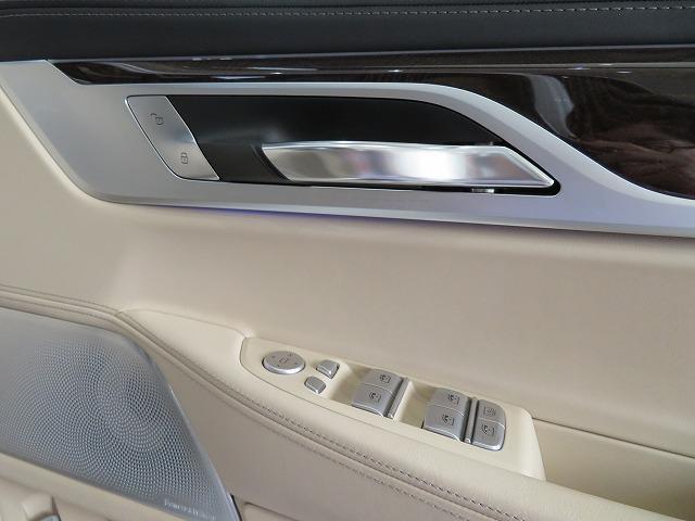 750i Excellence エクセレンス B&Wダイヤモンドサラウンドサウンドシステム ベージュレザー 20AW PDC ソフトクローズドア フルセグヘッドアップディスプレイ アクティブクルーズコントロール 認定中古車(17枚目)