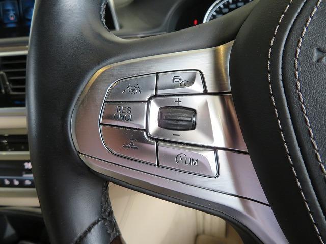 750i Excellence エクセレンス B&Wダイヤモンドサラウンドサウンドシステム ベージュレザー 20AW PDC ソフトクローズドア フルセグヘッドアップディスプレイ アクティブクルーズコントロール 認定中古車(20枚目)